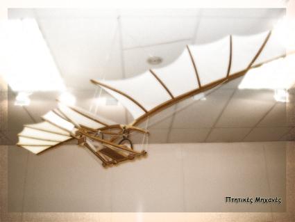 Fly_Machines1.jpg